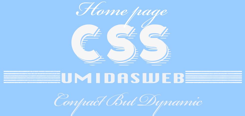 ホームページ運営にCSSが必要不可欠な理由とは?